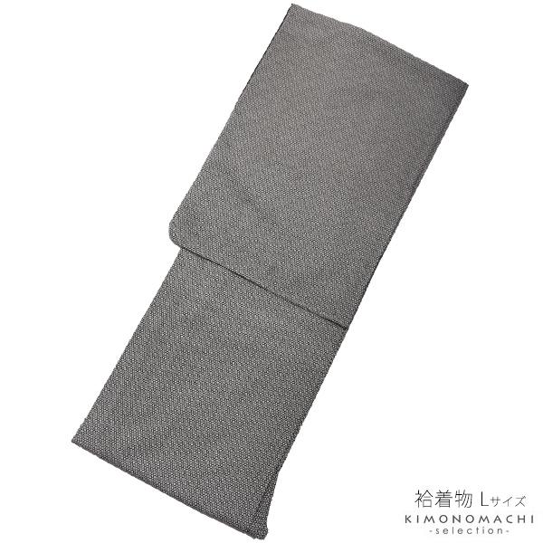 【洗える着物最大20%OFF】袷 着物単品「黒 小紋」Lサイズ 日本製 カジュアル着物 袷着物 <T><U>【メール便不可】
