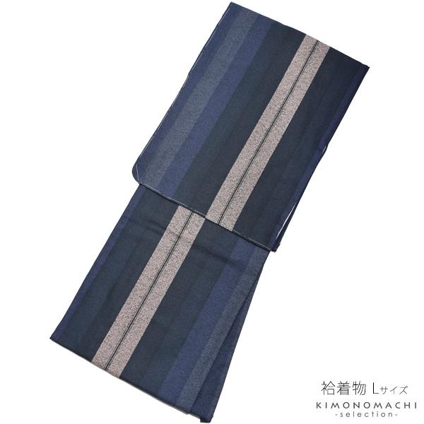 袷 着物単品「紺×深緑 カツオ縞」Lサイズ 日本製 カジュアル着物 袷着物 <T><U>【メール便不可】