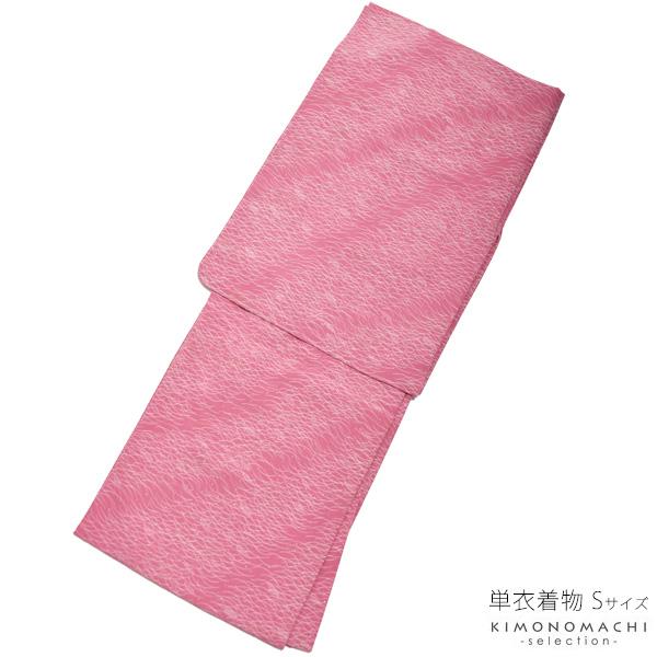単衣 着物単品「紅藤色 露芝」Sサイズ 日本製 カジュアル着物 単衣着物 <T><U>【メール便不可】