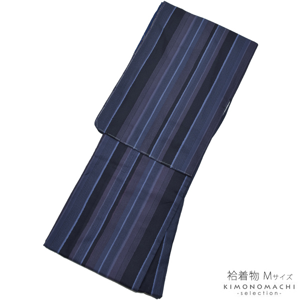 袷 着物単品「鉄紺色 縞」Mサイズ 日本製 カジュアル着物 袷着物 <T><U>【メール便不可】
