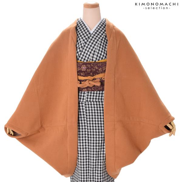 ウール 着物カーデコート「キャメル」着物コート ウールコート 和装コート 防寒 No.60004【メール便不可】