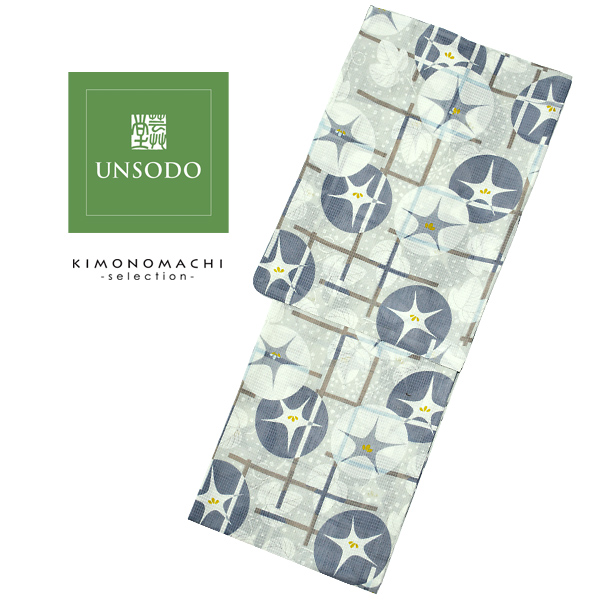 UNSODO ブランド浴衣単品 「薄灰地に格子朝顔(9U-2)山本雪桂」 Fサイズ