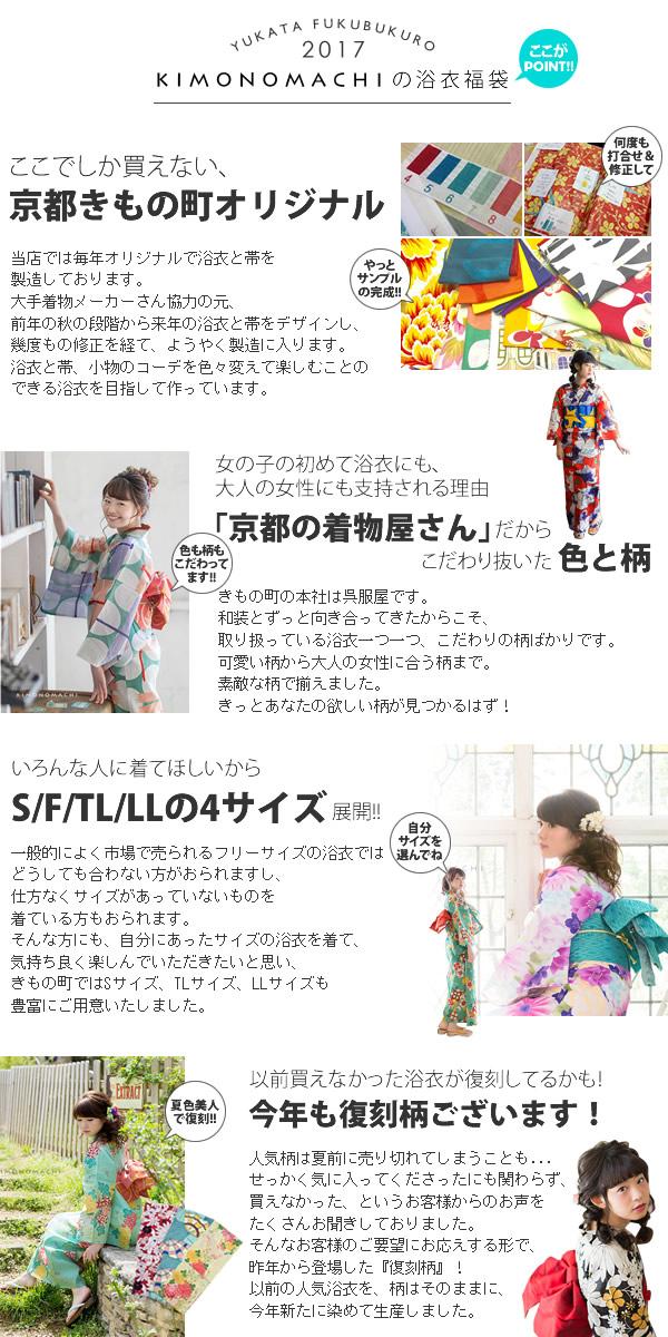 여성용 유카 타 2015 년 신작 kimonomachi 오리지날 여성용 유카 타 복 주머니 유카 타 단품 기준 칼자루 바뀌어 방직 면 욕의 크기 풍부한 S/F/TL/LL