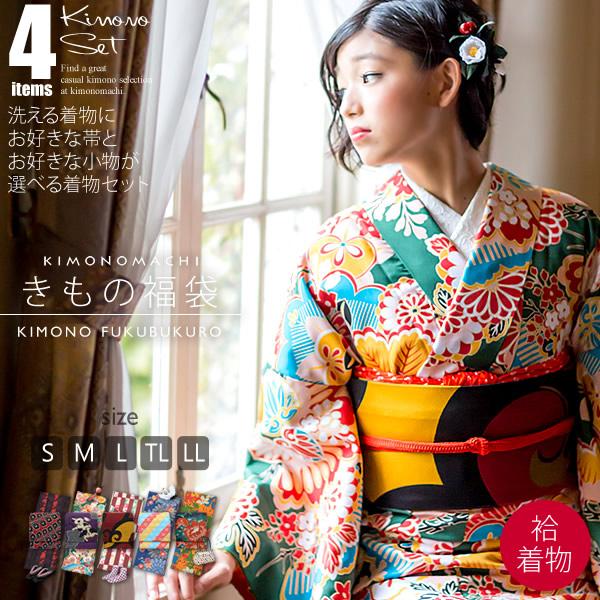 기모노 복 주머니 袷 기모노 + 京 袋帯 + 좋아하는 소품 2 점 크기 S/M/L/TL/LL 여성용 키 모노 code03