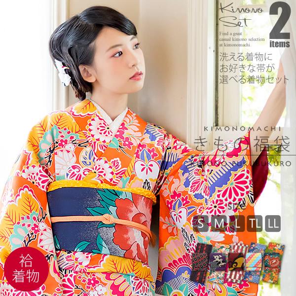 Kimono with accessories , 2 items set , Awase  kimono +Kyo fukuro obi  , Lady's washable kimono , kimono set