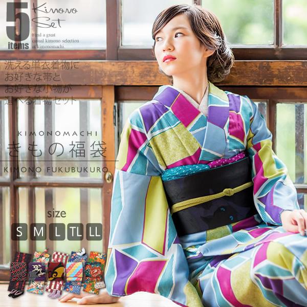 和服福袋 5件套 单衣着物+京袋帯+可选3种配件 S/M/L/TL/LL 女士和服 可洗和服 code03