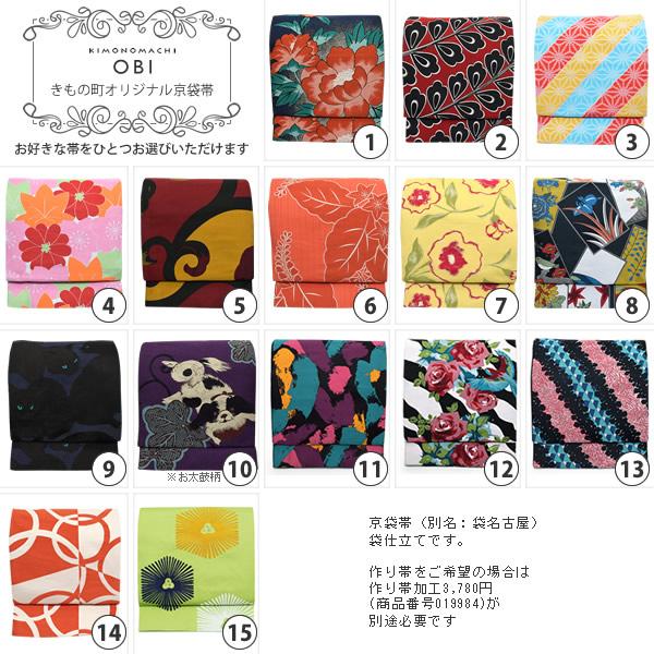 Kimono with accessories , 5 items set , Hitoe  kimono +Kyo fukuro obi  +accessory 3 , Lady's washable kimono , kimono set
