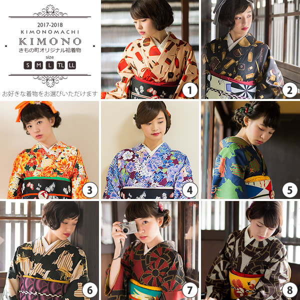 기모노 복 주머니 袷 기모노 + 京 袋帯 + 좋아하는 소품 1 점 크기 S/M/L/TL/LL 여성용 키 모노 code03 fs3gm