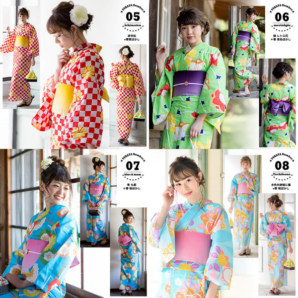 2017 New Lady's  selectable yukata set. all 20 different design. with the belt .write the review and  get the free  gift now!