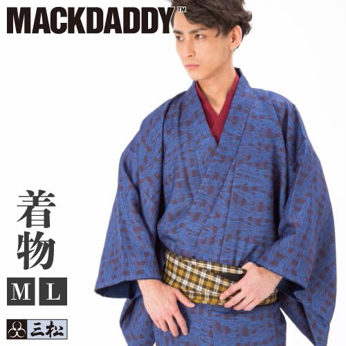 【 MACKDADDYコラボメンズ着物 】「 カモフラージュ 」Lサイズ ブルー カジュアル 普段着 マックダディ