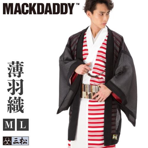 【 メッシュ羽織 】MACKDADDY メンズ 男物 薄羽織 Lサイズ モノトーン