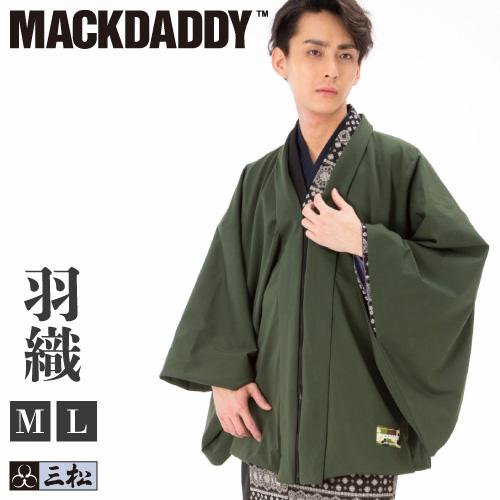 【 ジップアップ羽織 】 MACKDADDY ジッパー付き カーキ Lサイズ