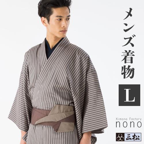 【メンズ】【男物】メンズ着物・カジュアル着物(縞グレー)Lサイズ