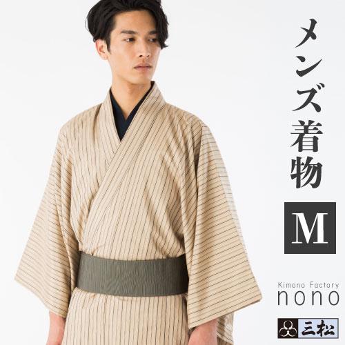 【メンズ】【男物】メンズ着物・カジュアル着物(縞ベージュ)Mサイズ