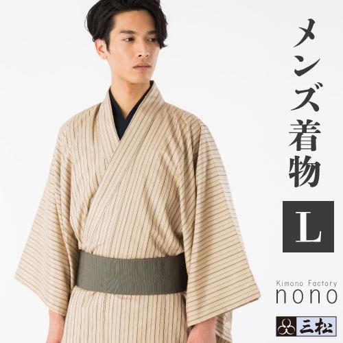 【メンズ】【男物】メンズ着物・カジュアル着物(縞ベージュ)Lサイズ