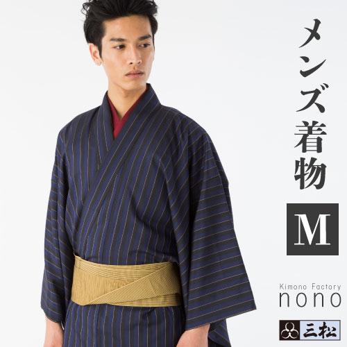 メンズ カジュアル着物(縞紺:Mサイズ)【メンズ】【男物】
