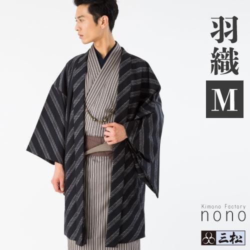 【メンズ】【男物】【羽織】メンズの羽織×ななめストライプ柄×墨黒色(ブラック)Mサイズ