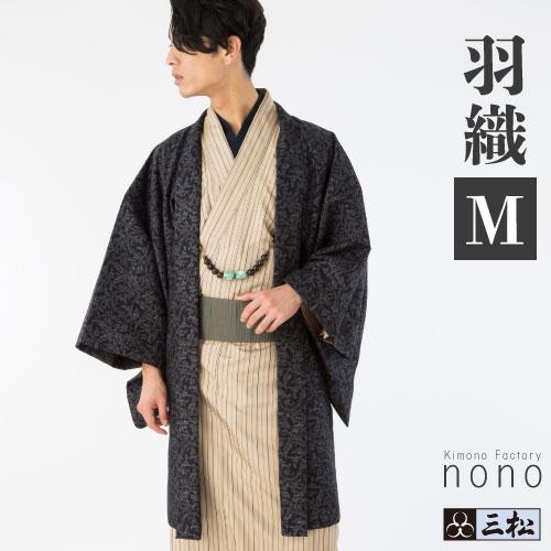 【メンズ】【男物】【羽織】メンズの羽織×つた草柄×墨黒色(ブラック)M