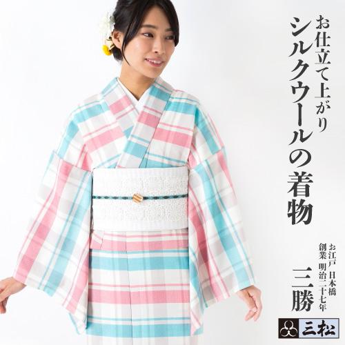 【プレタ着物】カジュアル着物 ブルー 水色 ピンク 格子 チェック シルクウール