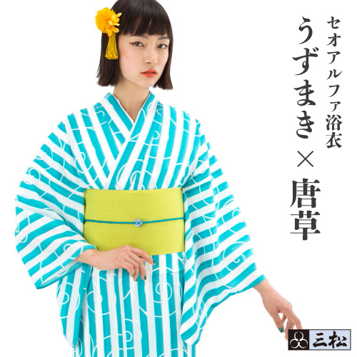 【在庫処分】レディース浴衣 「 うずまき×唐草 (ミズイロ) 」女性 ゆかた 青 水色 ブルー ポリエステル セオα 縞