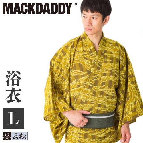 【 在庫処分 】【 メンズ浴衣 】「 カモフラージュ 」( カラシ )三松 × マックダディ コラボ 男物 男性 浴衣 黄色 カモフラ 迷彩 個性的 MACKDADDY 仕立て上がり ポリエステル Lサイズ