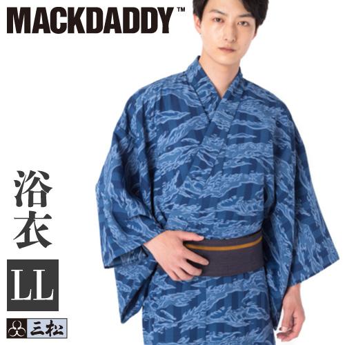三松×マックダディ コラボメンズ浴衣 「 カモフラージュ 」( 紺 ) LLサイズ
