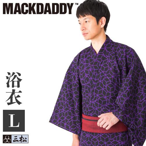 【 在庫処分 】【 メンズ浴衣 】「 キューブ 」( 黒紫 ) 三松 × マックダディ コラボ 男物 男性 浴衣 黒 紫 幾何学 四角 個性的 MACKDADDY 仕立て上がり ポリエステル Lサイズ