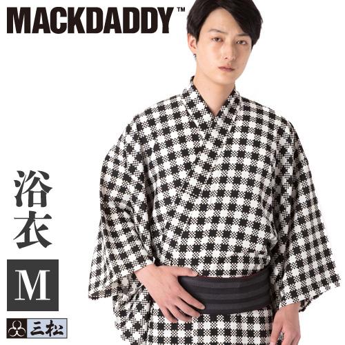 【 在庫処分 】【 メンズ浴衣 】「 チェック 」( 白黒 ) 三松 × マックダディ コラボ 男物 男性 浴衣 白 黒 格子 幾何学 個性的 MACKDADDY 仕立て上がり ポリエステル Mサイズ