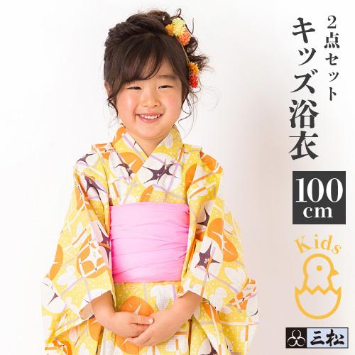 【 キッズ浴衣2点セット 】芸艸堂 ( うんそうどう ) 「 朝顔 」( イエロー ) 100cm 女の子用ゆかた 兵児帯 セット ブランド
