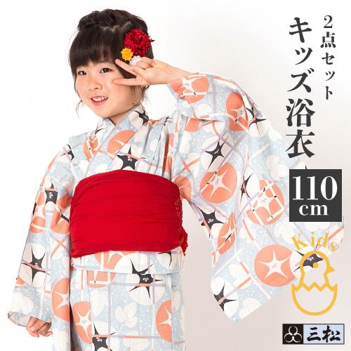【 キッズ浴衣2点セット 】芸艸堂 ( うんそうどう ) 「 朝顔 」( 水色 ) 110cm 女の子用ゆかた 兵児帯 セット ブランド