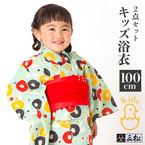 【 キッズ浴衣2点セット 】芸艸堂 ( うんそうどう ) 「 椿 」( 水色 ) 100cm 女の子用ゆかた 兵児帯 セット ブランド