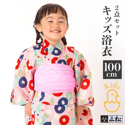 【 キッズ浴衣2点セット 】芸艸堂 ( うんそうどう ) 「 椿 」( ピンク ) 100cm 女の子用ゆかた 兵児帯 セット ブランド