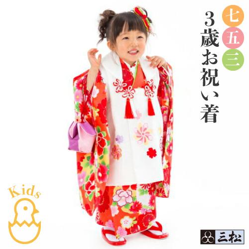 【三歳七五三 被布7点セット 】被布セット 女の子 女児 お祝い着 ひな祭り