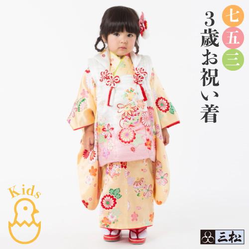七五三 着物 【 三歳 被布7点セット 】三才 女の子 女児 お祝い着 ひな祭り