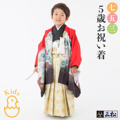 SALE【 七五三 5歳 】 五歳の羽織袴セット ( 兜柄・ 赤 ) 男の子