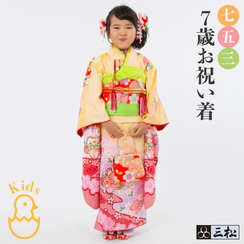 【SALE】【送料無料】【七五三 着物 7歳 フルセット:黄色】【七歳】【四つ身セット】【着物】七歳の四つ身セットの着物桜柄 黄色 100cm 110cm 120cm 女の子