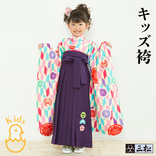 子供 袴・着物セット 女の子 幼稚園 保育園 卒園式 子供用 着物袴セット 七五三 子供 袴
