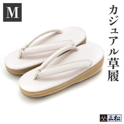 【草履】 軽量カジュアル草履「ピンク」Mサイズ着物 草履 草履単品 和装小物 和服 履物 雨