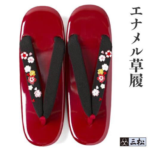 【草履単品】エナメル草履「黒鼻緒×赤台」 着物 袴 草履 和装 小物 ぞうり
