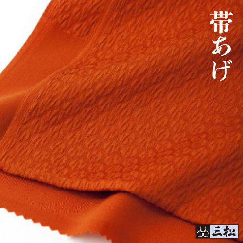 無地帯あげ(カジュアル用):スカ―レット