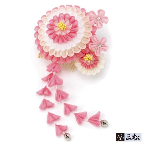 【髪飾り】「 まる菊 」 ( ピンク ) 卒業式 袴 成人式 振袖 着物 ヘアアクセサリー コーム つまみ細工