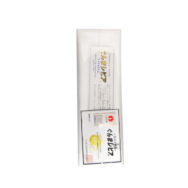 【正絹胴裏(特上)】純国産 日本の絹 ぐんまレピア 着物裏地1枚分 最高級クラス5A以上の純国産生糸を使用した格別の胴裏 安心の群馬純国産生糸