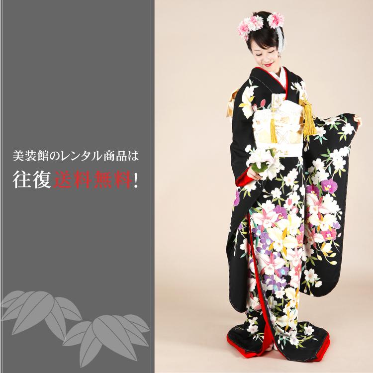 【花嫁衣裳】黒引き振袖フルセットレンタル 洋蘭・しだれ桜の柄【smtb-k】【ky】【hikifurisode-3】