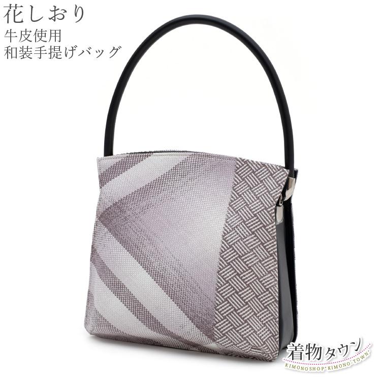 和装バッグ 利休バッグ 正絹 和座一色 ベージュ フリーサイズ レディース 帯地使用 着物バッグ 和装バッグ 和装小物 着物 小物 日本製 【送料無料】 bag-00007