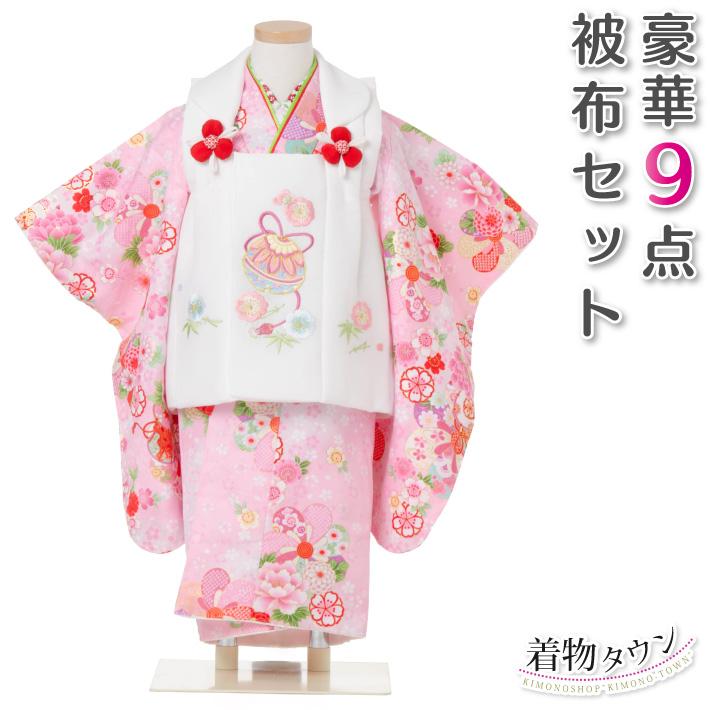 七五三 着物 3歳 被布セット 女の子 京都花ひめ 鈴2 ピンクの着物 白色の被布コート 刺繍入り 桜 鼓 フルセット
