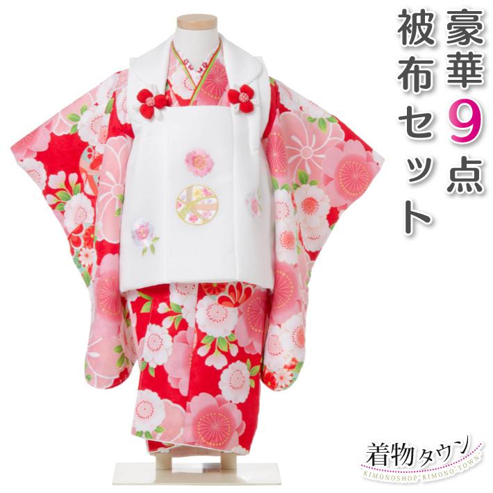七五三 753 着物 3歳 被布セット 女の子 京都花ひめ まり1 赤色の着物 白色の被布コート 刺繍入り 桜 まり フルセット