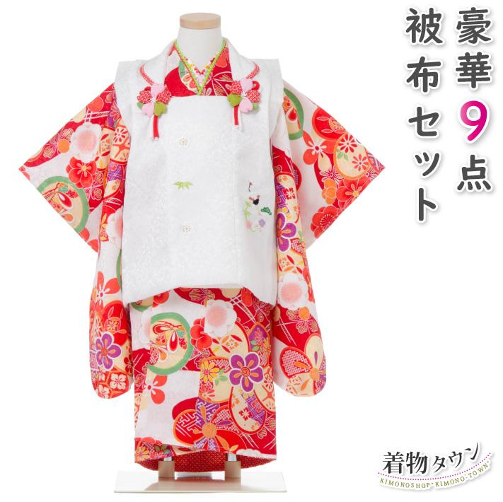 七五三 着物 3歳 被布セット 正絹 女の子 京都花ひめ 白地に赤の着物 白の被布コート 刺繍 梅 鶴 松竹梅 フルセット
