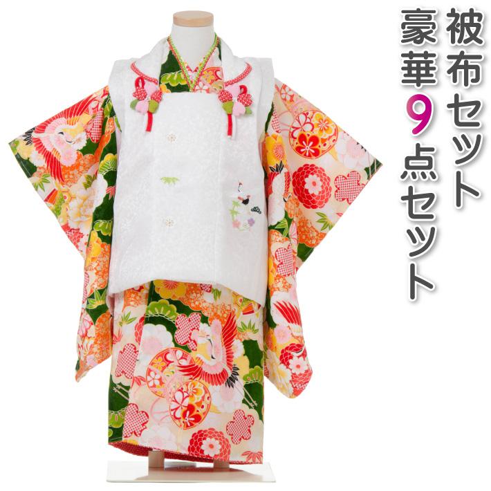 七五三 着物 3歳 被布セット 正絹 女の子 京都花ひめ 緑の着物 白の被布コート 刺繍 桜 鶴 菊 鼓 フルセット