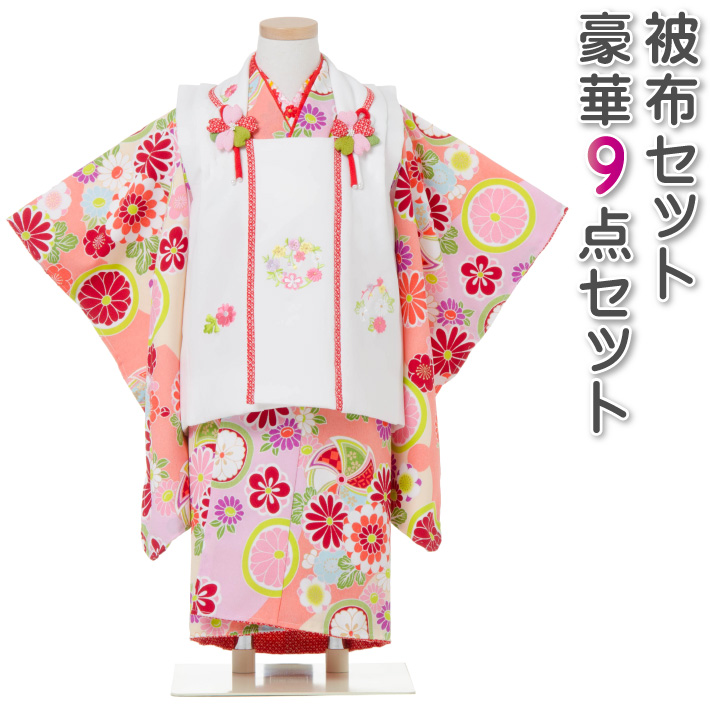七五三 着物 3歳 被布セット 女の子 京都花ひめ ピンク色の着物 白の被布コート 菊 梅 刺繍 フルセット