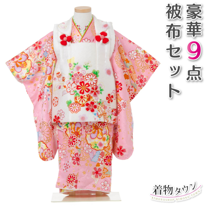 七五三 着物 3歳 被布セット 正絹 女の子 京都花ひめ 花車2 ピンクの着物 白の被布コート 桜 束ね熨斗 菊 フルセット